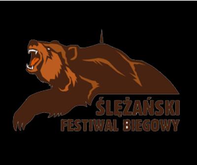 Olęderski Festiwal Biegowy